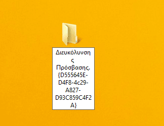 Δημιουργήστε 70 Ειδικά Εικονίδια Ρυθμίσεων στα Windows 04