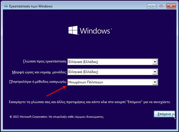 Καθαρή Εγκατάσταση Windows 10 Δωρεάν - Ο Μόνος Τρόπος 08
