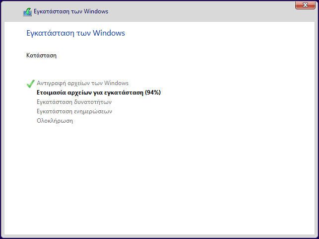 Καθαρή Εγκατάσταση Windows 10 Δωρεάν - Ο Μόνος Τρόπος 15