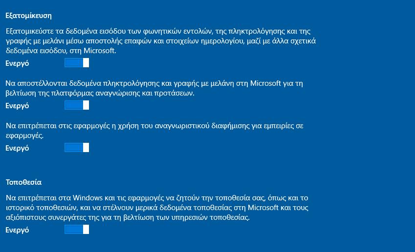 Καθαρή Εγκατάσταση Windows 10 Δωρεάν - Ο Μόνος Τρόπος 19