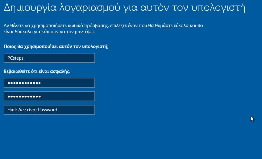 Καθαρή Εγκατάσταση Windows 10 Δωρεάν - Ο Μόνος Τρόπος 22