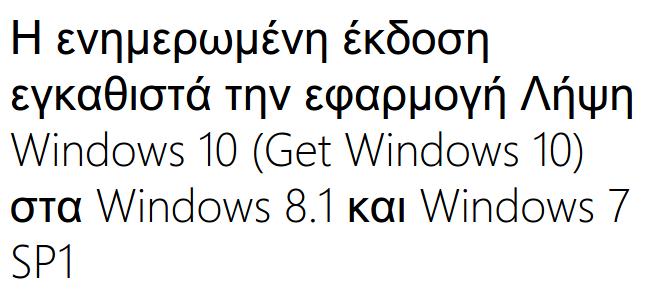 Πώς Αφαιρώ το Εικονίδιο Windows 10 από τη Γραμμή Εργασιών 02