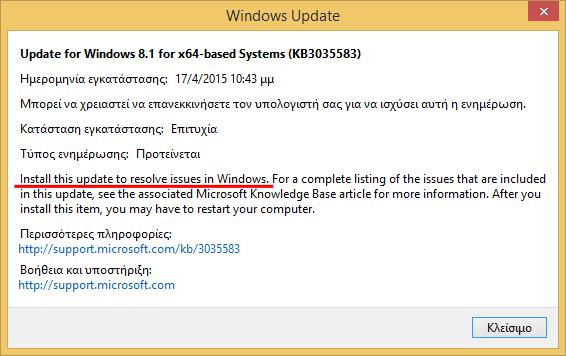 Πώς Αφαιρώ το Εικονίδιο Windows 10 από τη Γραμμή Εργασιών 03