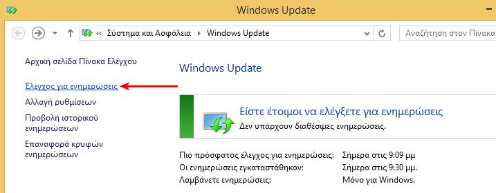 Πώς Αφαιρώ το Εικονίδιο Windows 10 από τη Γραμμή Εργασιών 09