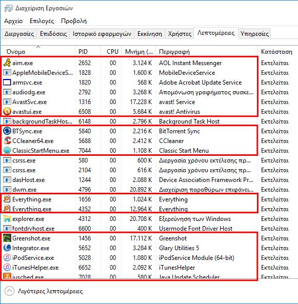 Αυτόματη Εκκίνηση Προγραμμάτων στα Windows - Πετάμε τα Άχρηστα 04
