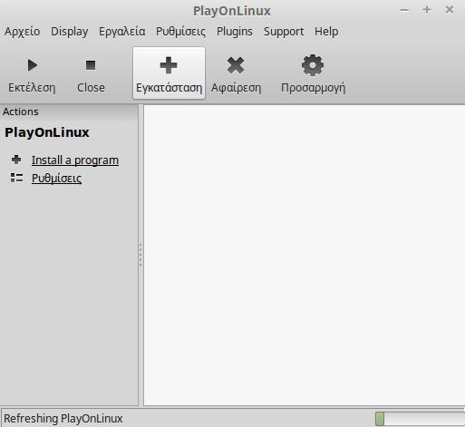 Εγκατάσταση League of Legends στο Linux Mint - Ubuntu 13