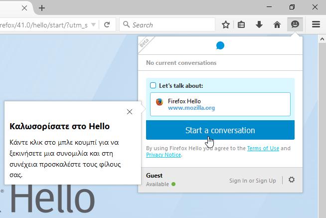 Πώς κάνουμε Chat μέσω Browser με τον Firefox 05