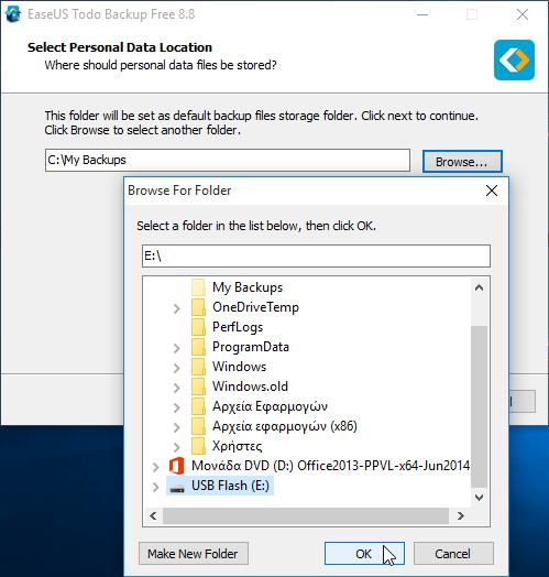 Αντίγραφο Ασφαλείας Windows με το EaseUS Todo Backup 06