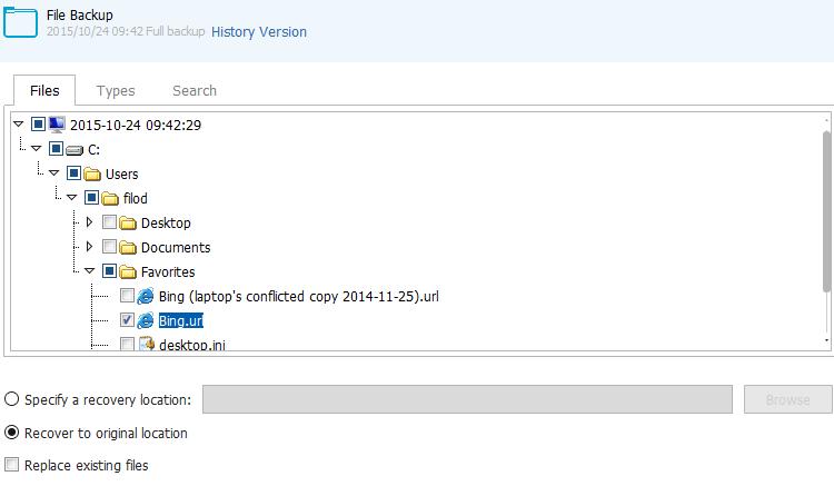 Αντίγραφο Ασφαλείας Windows με το EaseUS Todo Backup 23