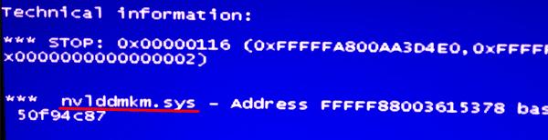 Μπλε Οθόνη στα Windows - Διάγνωση και Αντιμετώπιση 12