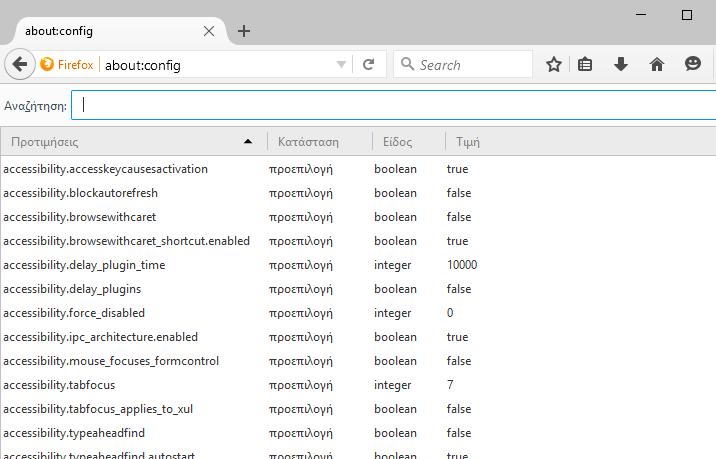 Ρυθμίσεις Firefox εύκολα, Χωρίς το Περίπλοκο about config 02