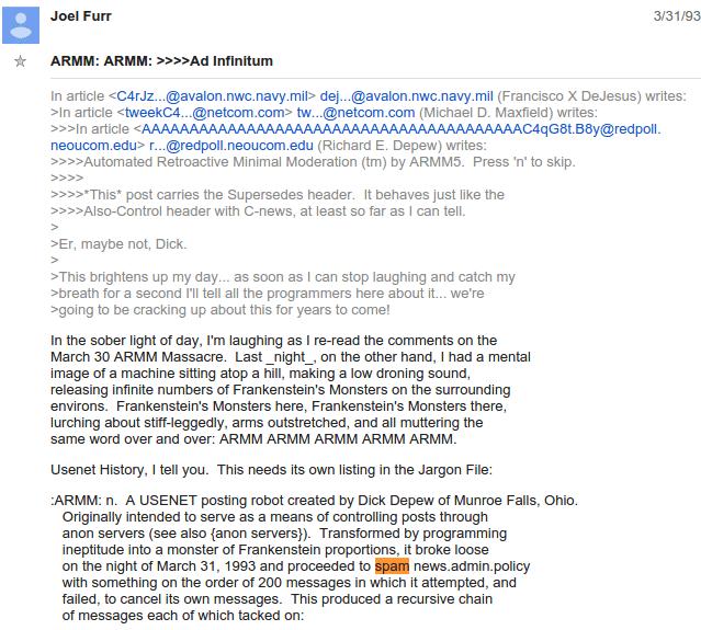 Γιατί τα Ανεπιθύμητα Εmail Ονομάζονται Spam 03