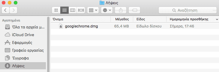 Διαφορές Windows με Mac OS, Γενικά και στη Χρήση 01