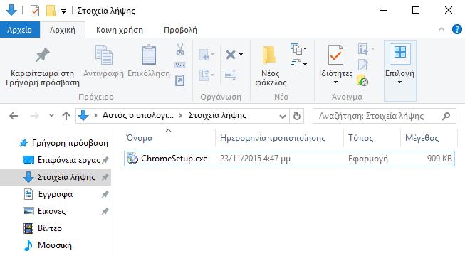 Διαφορές Windows με Mac OS, Γενικά και στη Χρήση 02
