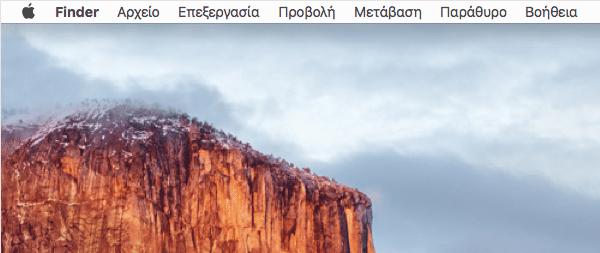 Διαφορές Windows με Mac OS, Γενικά και στη Χρήση 05