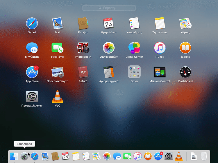 Διαφορές Windows με Mac OS, Γενικά και στη Χρήση 10