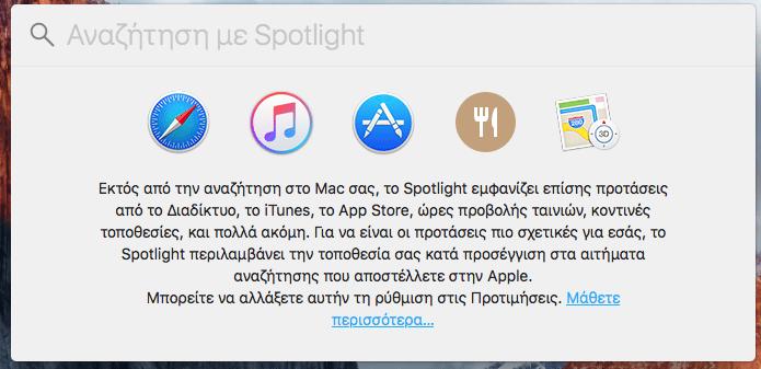 Διαφορές Windows με Mac OS, Γενικά και στη Χρήση 20