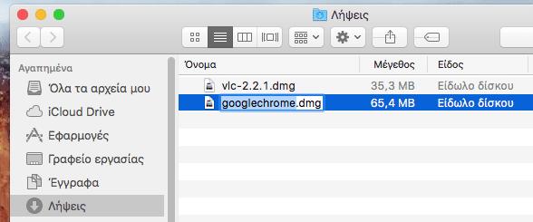 Διαφορές Windows με Mac OS, Γενικά και στη Χρήση 25