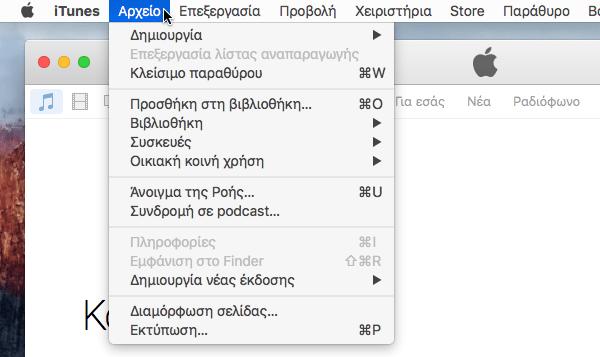 Διαφορές Windows με Mac OS, Γενικά και στη Χρήση 26