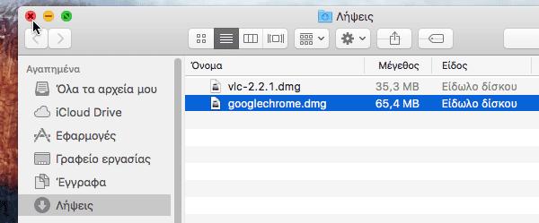 Διαφορές Windows με Mac OS, Γενικά και στη Χρήση 29