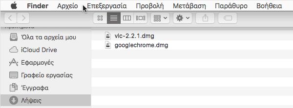 Διαφορές Windows με Mac OS, Γενικά και στη Χρήση 31