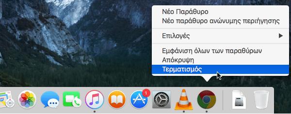 Διαφορές Windows με Mac OS, Γενικά και στη Χρήση 33