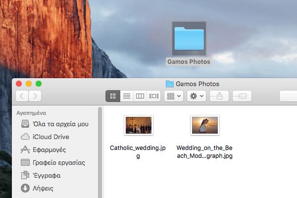 Διαφορές Windows με Mac OS, Γενικά και στη Χρήση 44
