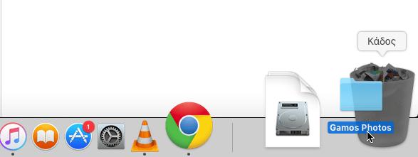 Διαφορές Windows με Mac OS, Γενικά και στη Χρήση 45