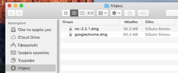 Διαφορές Windows με Mac OS, Γενικά και στη Χρήση 48