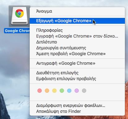 Διαφορές Windows με Mac OS, Γενικά και στη Χρήση 56