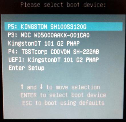 Εκκίνηση Υπολογιστή boot από USB, DVD, ή CD, σε BIOS UEFI 09