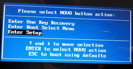 Εκκίνηση Υπολογιστή boot από USB, DVD, ή CD, σε BIOS UEFI 14