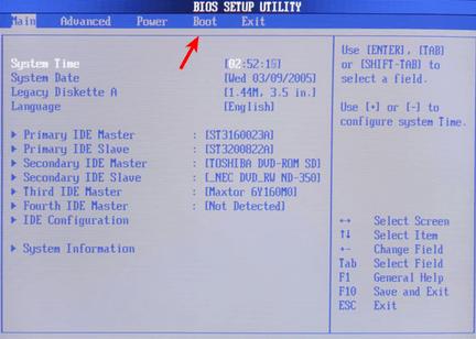 Εκκίνηση Υπολογιστή boot από USB, DVD, ή CD, σε BIOS UEFI 15