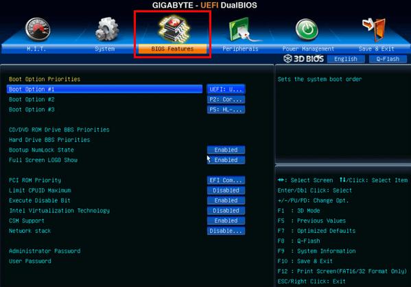 Εκκίνηση Υπολογιστή boot από USB, DVD, ή CD, σε BIOS UEFI 16