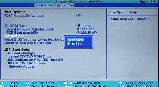 Εκκίνηση Υπολογιστή boot από USB, DVD, ή CD, σε BIOS UEFI 24