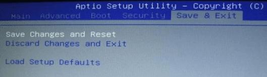 Εκκίνηση Υπολογιστή boot από USB, DVD, ή CD, σε BIOS UEFI 27