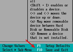 Εκκίνηση Υπολογιστή boot από USB, DVD, ή CD, σε BIOS UEFI 28