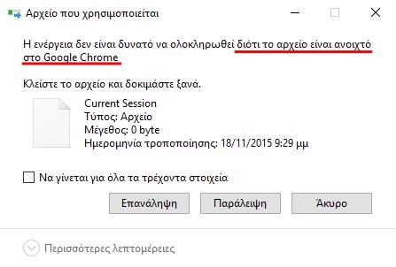 Backup Ρυθμίσεων Προγραμμάτων στα Windows για Format ή Μεταφορά 07