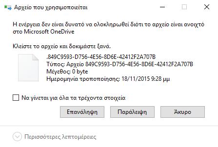 Backup Ρυθμίσεων Προγραμμάτων στα Windows για Format ή Μεταφορά 08