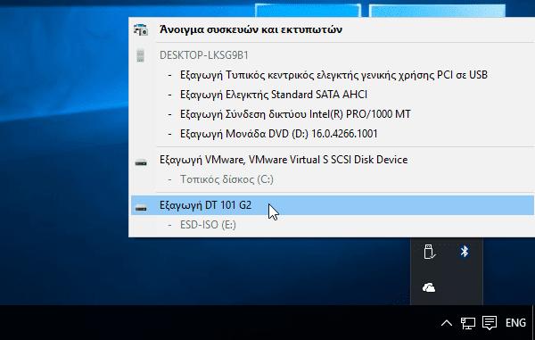 Backup Ρυθμίσεων Προγραμμάτων στα Windows για Format ή Μεταφορά 10