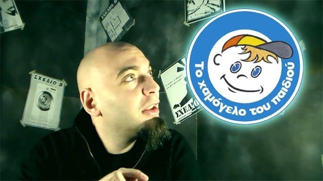 Έλληνες Youtubers - Οι πιο Δημοφιλείς Δημιουργοί 05