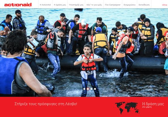 Φιλανθρωπικά Ιδρύματα για Δωρεές στην Ελλάδα 43