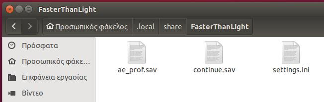 Bless - Ένας έξοχος GUI Hex Editor στο Linux Mint - Ubuntu 04