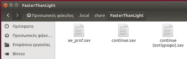 Bless - Ένας έξοχος GUI Hex Editor στο Linux Mint - Ubuntu 05
