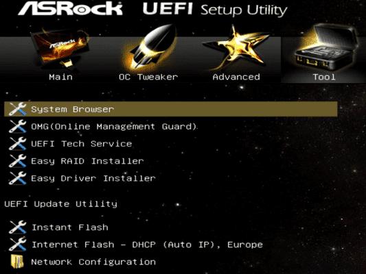 Αναβάθμιση BIOS Update - Αναβάθμιση UEFI - Η πιο Επικίνδυνη Επέμβαση στον Υπολογιστή Αποτυχία Καταστροφή 02
