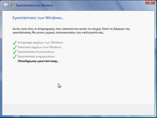Αναβάθμιση BIOS Update - Αναβάθμιση UEFI - Η πιο Επικίνδυνη Επέμβαση στον Υπολογιστή Αποτυχία Καταστροφή 03