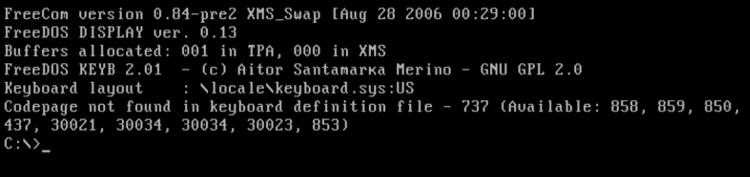 Αναβάθμιση BIOS Update - Αναβάθμιση UEFI - Η πιο Επικίνδυνη Επέμβαση στον Υπολογιστή Αποτυχία Καταστροφή 08