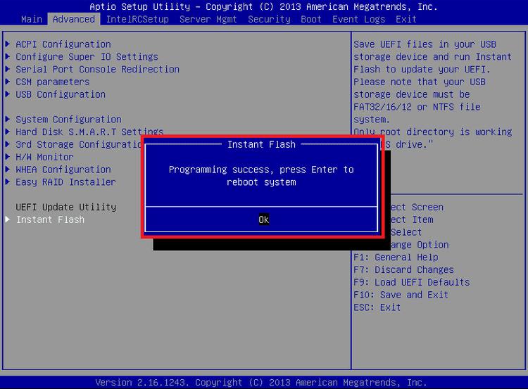 Αναβάθμιση BIOS Update - Αναβάθμιση UEFI - Η πιο Επικίνδυνη Επέμβαση στον Υπολογιστή Αποτυχία Καταστροφή 18
