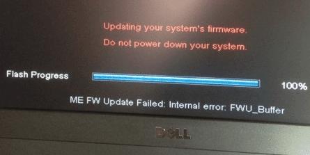Αναβάθμιση BIOS Update - Αναβάθμιση UEFI - Η πιο Επικίνδυνη Επέμβαση στον Υπολογιστή Αποτυχία Καταστροφή 19