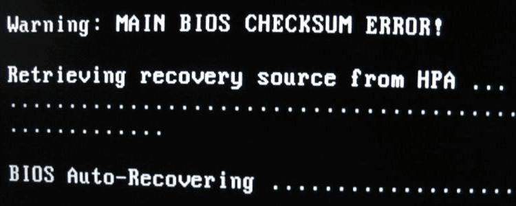 Αναβάθμιση BIOS Update - Αναβάθμιση UEFI - Η πιο Επικίνδυνη Επέμβαση στον Υπολογιστή Αποτυχία Καταστροφή 20